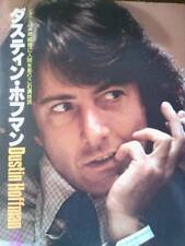 Dustin Hoffman JapanesePhotoBook/cinealb um 63/The Graduate,Papillon,Maratho n Man