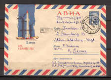 Stationery C15 Russia 1964 Cover International Airmail addressed Space Rocket