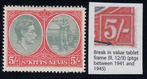 """St. Kitts-Nevis, SG 77ba, MHR """"Break in Value Tablet Frame"""" variety"""