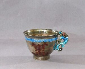 1930's Chinese Solid Silver Enamel Tea Wine Cup Calligraphy Dragon Handle