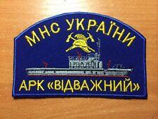 PATCH FIRE FIREFIGHTER FIREMAN UKRAINE - FIRE SHIP ONE IN COUNTRY ORIGINAL!RARE!