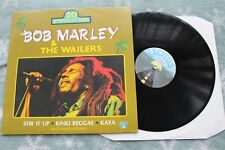 BOB MARLEY - 20 Greatest Hits Vinyl LP 1984 Italian Lotus