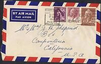 1957 QEII 1/7d + 1d & 4d on 1957 airmail cover to the USA TS457