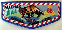 """MERGED ALLOHAK OA 88 WOLVERINE SCOUT PATCH """"NATIONAL HONOR LODGE"""" 20TH ANN FLAP"""