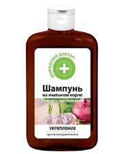 Shampoo Zwiebeln und Knoblauch (300ml) Шампунь луково-чесночный укрепление