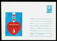 1974 Red Cross,Blood donation saves lives !!,Rotes Kreuz,Cruz Roja,Romania,cover