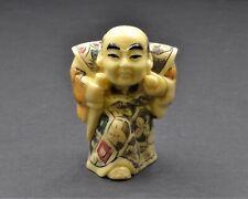 Vintage Small Samurai Netsuke Figurine. Okimono Japanese Hand Made Netsuke