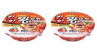 Korean Instant Noodle PALDO Kimchi WangTuKeung 2pack Cup Ramen Ramyun
