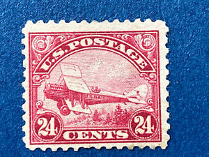US Stamps -  SC# - C6 - Biplane - MH - SCV = $65.00