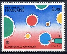STAMP / TIMBRE FRANCE  NEUF N° 2200 ** PHILEXFRANCE 82
