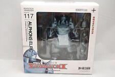 Revoltech Yamaguchi No.117 Fullmetal Alchemist Alphonse Elric Figure Kaiyodo F/S