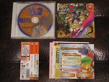 Power Stone 2 - Sega Dreamcast DC JP Japan Import Stones II