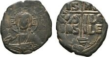 Ancient Byzantine 1028-1034 Romanus Iii Large Follis Christ #12