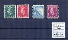 Greece 1952 Royal Birthday issue MNH VF.