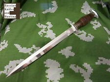 officer dirk dagger ROSARMS Combat Camping Hunting knife Zlatoust Russian