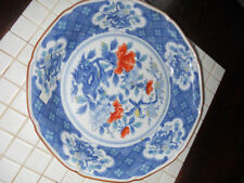 Unboxed Other European Oriental Porcelain & China