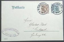 Württemberg, GA-Dienstpostkarte DP7, 1909 von BÖBLINGEN nach STUTTGART, RARITÄT