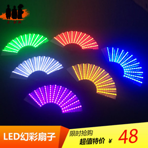 Electronic Colourful LED Glow Folding Hand Fan Bar Bungee Halloween Party Props