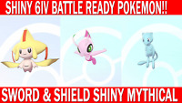 Pokemon Sword & Shield Shiny 6IV Jirachi, Celebi and Mew Battle Ready!!