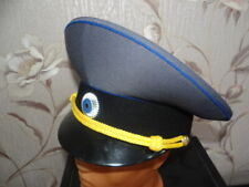 Russian army visor hat Ministry of transportation the protection of the Crimean