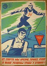 Rare Soviet Russian Original Silkscreen POSTER Sport labor record ski Gavrylenko