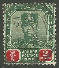 Malaya (JOHORE) 1904 HIGH VALUES to $2 Used (CV£100+)