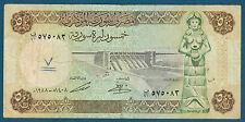 SYRIE - 50 POUNDS - Pick n° 103a de 1988 en TB
