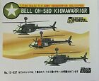 1/144 Scout helicopter : Bell OH-58D Kiowa Warrior US Army 15-037 :TRIPLE NUTS