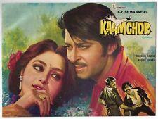 India Bollywood 1982 Kaamchor pressbook Rakesh Roshan Jaya Prada Sonu Nigam