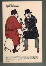 Mint Germany Cartoon Postcard Judaica Jewish Jacobus Lowe Breslau