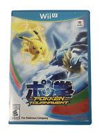 Pokemon Pokken Tournament Wii U (Nintendo Wii U) • Tested & Working