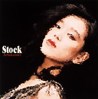 AKINA NAKAMORI-STOCK-JAPAN LP Ltd/Ed I72