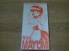 Mayumi 1/6 scale resin kit (Realize) Original lit No. 16