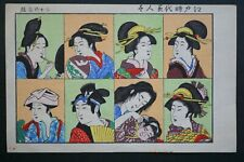 "Woodblock Print ""Beautiful Woman from the Edo Period"" from Kyoto Japan 0318B13G"