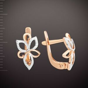 Russische Rose Rotgold 585 Ohrringe schönes Muster Gold earrings 1,9g Bicolor