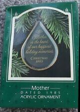 Vintage 1985 Hallmark Keepsake Mother Ornament New
