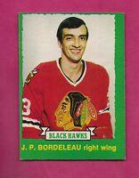 1973-74 OPC # 258 HAWKS JP BORDELEAU   ROOKIE NRMT CARD (INV#5889)