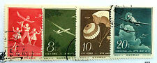 V.RARE CHINA 1958 CHINESE AVIATION STAMP SET COMPLETE FINE USED HARD TO FIND