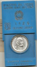 Italy 500 Lire 1982 Silver @Giuseppe Garibaldi@ With Case And Certificate @