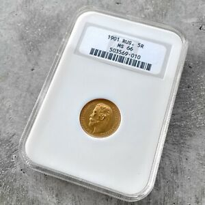 1901 Russia 5 Rouble Gold Coin Nicholas II 5 Roubles NGC MS 66 Gem