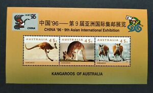 1996 Australia Kangaroo Miniaure Sheet China Stamps Exhibition 澳洲袋鼠小全张(中国邮展)