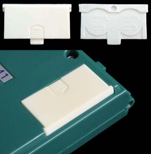 REPLACEMENT BATTERY COVER NINTENDO GAME & WATCH  MULTI SCREEN M.1