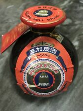 140ml Wu Chia Pi Chiew Golden Bell Brand. Authentic Chinese Medicine Wine 金钟五加皮酒