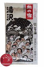 SEL BAIN ONSEN JAPONAIS HOT SPRINGS MADE IN JAPAN BATH SALTS ROTENBURO - YUZAWA