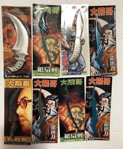 8x Mini-Knife Collection Hong Kong 1990s BIG BROTHER Manga / Manhua Magazine NEW