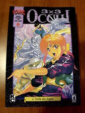 3x3 OCCHI Young n°6 1994 Star Comics  [G.370E]