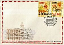 2019 Macau 135th Anniversary of Macao Post and Telecommunications FDC - MNH