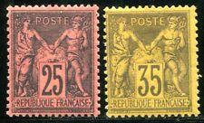Francia 1877 74,75 * perfette € 1420 (s1632