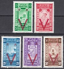 Ethiopia: 1945: V (Victory) overprinted on Red Cross unissued set, MNH