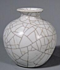 China Chinese Ko Ware Crackle Ware Pottery Vase Qing Dynasty ca. 1900